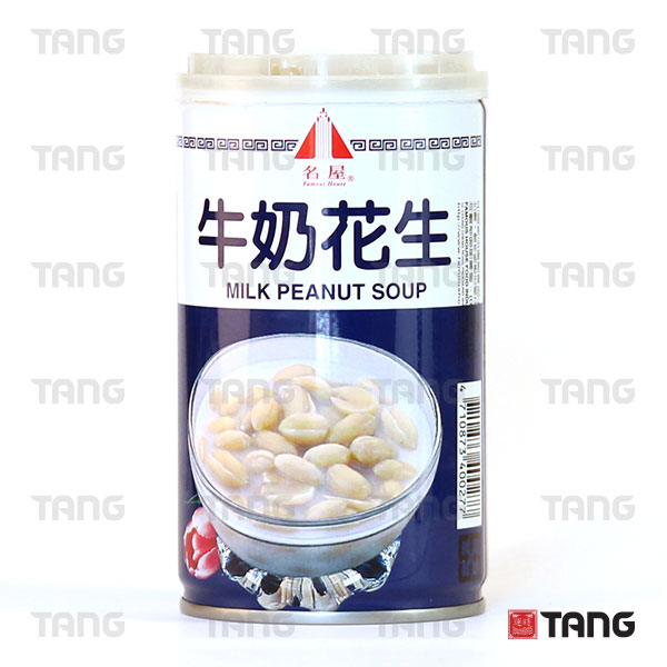 Products from Taiwan | TANG - The Asian Food Emporium