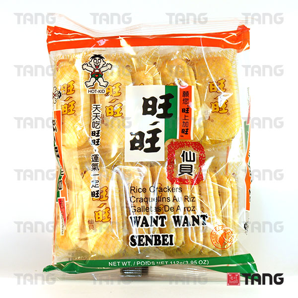 Rice Crackers Asian Food Store