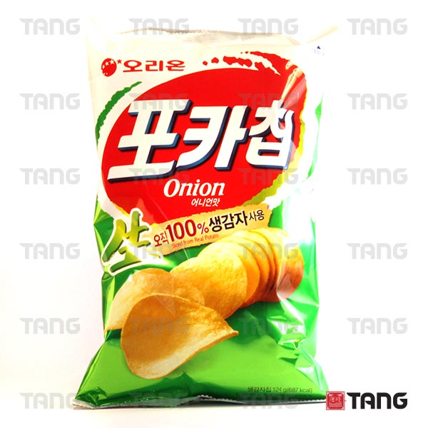 Onion Rings Asian Chip