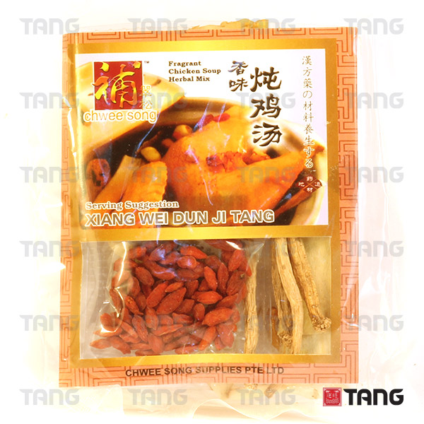 Products from Singapore | TANG - The Asian Food Emporium